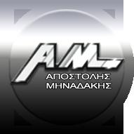 Ανταλλακτικά αυτοκινήτων Μηναδάκης Logo